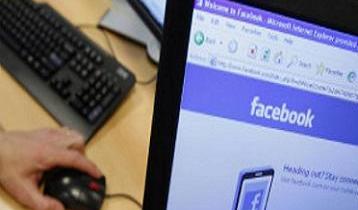 Imagen de Facebook expuso los números de teléfono de más de 400 millones de usuarios