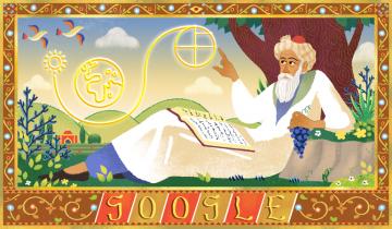 Imagen de El homenaje de Google a Omar Khayyam, el científico que logró el calendario más preciso del mundo