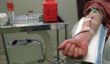Imagen de Hoy es el Día Mundial del Donante Voluntario de Sangre